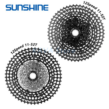 SUNSHINE 10/11/12 Speed Ultralight Mountain Bicycle flywheel 11-50T/52T/46T Bicycle Freewheel MTB Bike Part For GX Shimano