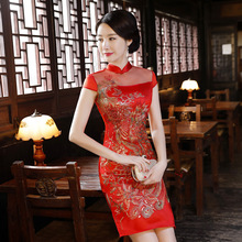 2018 New Classic Flower Red Embroidery Slim QIPAO Chinese Vintage Cheongsam Dresses for Women Plus Size S M L XL XXL XXXL