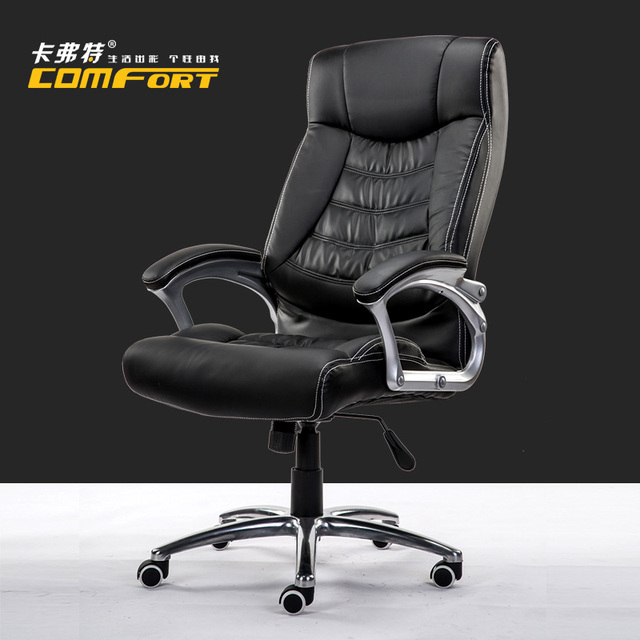 CONFORTO cadeira do computador de escritório em casa cadeira de couro cadeira patrão cadeira giratória de elevação são ergonômicos