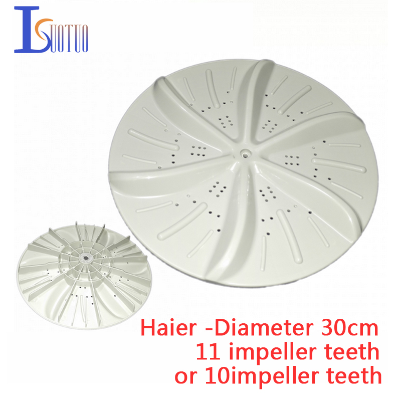 все цены на Haier washing machine washing machine accessories Xiaoshentong small Sampo water  impeller diameter 30cm, 11 or 10 impeller eeth онлайн
