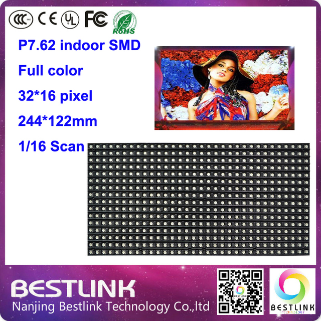 p7.62 indoor led module 32*16 pixel 244*122mm 16s rgb led panel for p7.62 led indoor screen full color led video wall board