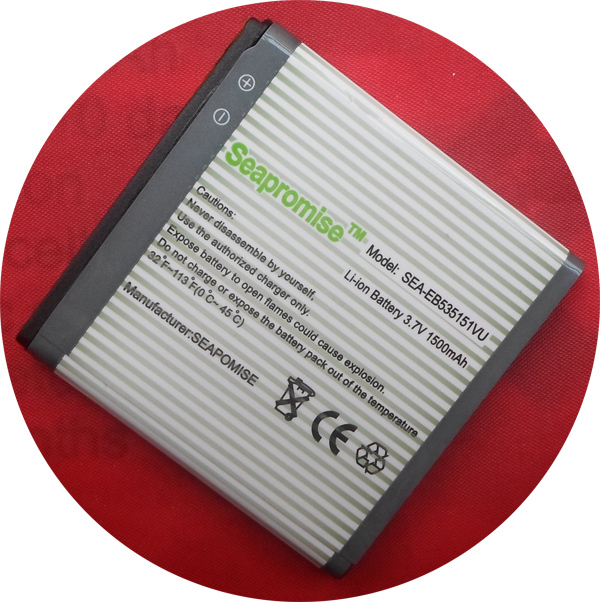 Free shipping Retail mobile phone battery EB535151VU for Galaxy S Advance GT-B9120 GT-I659 GT-i9070 GT-i9070P SCH-I659 SGH-W789