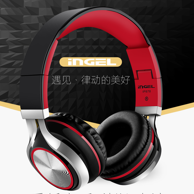 INGEL IP878 Foldable Bass Headsets Stereo MP3 Earphones Wired Gaming Headphones For iphone 6s 7s Plus For Samsung Android Phones