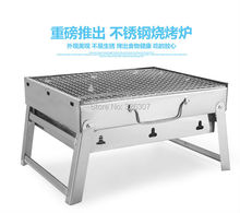 Thickening stainless steel stove outdoor portable charcoal barbecue home folding BBQ field burning oven shelf picnic 3-6 people