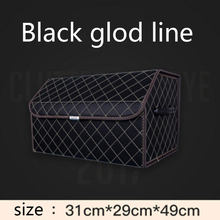Car Trunk Organizer Storage Bag Plaid Auto Collapsible Box for hyundai getz starex veracruz verna accent elantra tucson genesis(China)