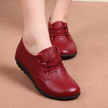 Shoes Woman New Cow Leather Low-cut Fashion Loafers Women Flats Large Size Casual High Quality Ladies Soft Bottom Solid Oxfords