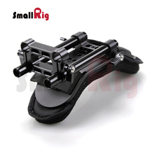 SmallRig Shoulder Pad Soft Decompression Steady Shoulder Mount for Dslr Camera Video Camcorder DV/DC Support System Dslr Rig1512