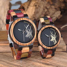 Lover Wood Watch Unique Luxury Design