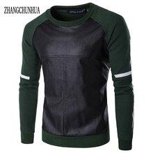 ZHANGCHUNHUA 2017 New Sweatshirt Men's Hoodies Fashion Stitching Casual Sportswear High Quality Brand Pullover Design Hoodie
