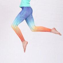 PROBRA принт штаны для йоги высота талии тренажерный зал Леггинсы фитнес-тренинг контраст Цвет эластичность спортивные брюки