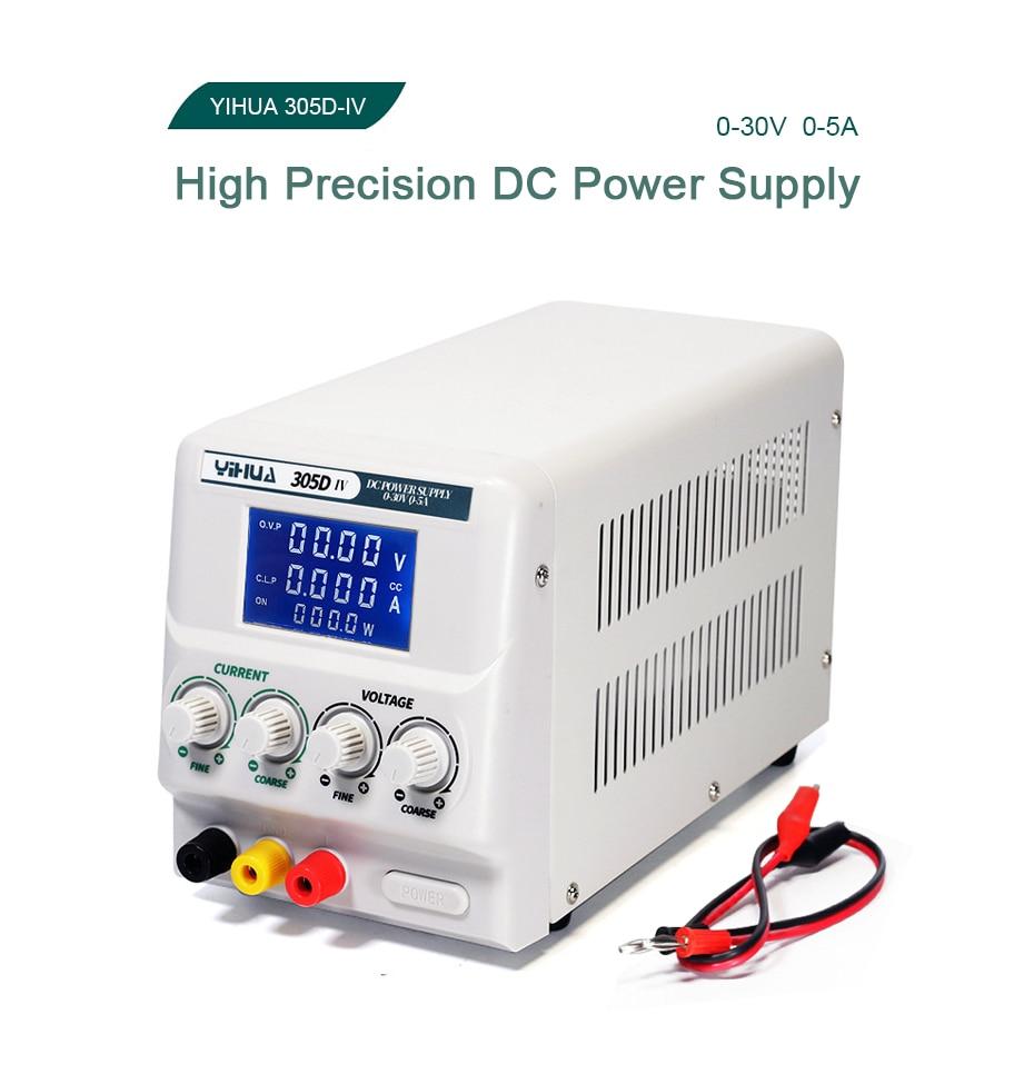 Laboratory Power Supply 1