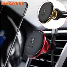 цена на HAWEEL Universal 360 Degree Rotation Magnetic Car Air Outlet Vent Mount Phone Holder with Cable Clip For iPhone and Other Phone