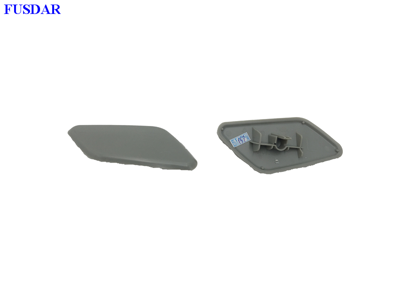 1 pair Front Bumper Headlight Washer Nozzle Cap Headlight Washer Cover