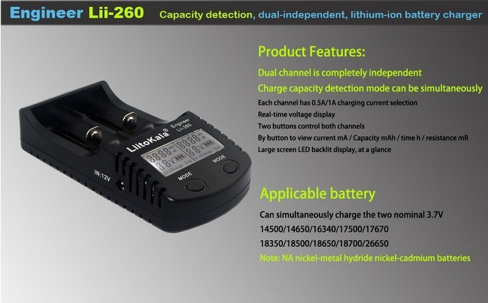 Liitokala-lii-260-LCD-3-7V-18650-26650-16340-14500-10440-18500-Battery-Charger-with-screen (2)