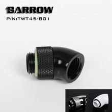 Barrow Black White Silver G1/4'' thread 45 degree Rotary Fitting Adapter Rotating 45 degrees water cooling Adaptors TWT45-B01()