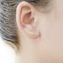 New Fashion Simple Jewelry Personality Gold & Silver Leaves Metal Wild U – Shaped Ear Earrings For Women Gift
