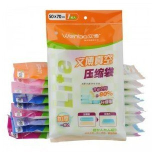 FREE SHIPPING!! Vacuum Storage Bag/Vacuum space saving compressed bag/ 50*70 60x80 70x100 80x110