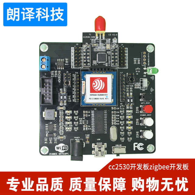 Siete insectos junta de desarrollo junta de desarrollo cc2530 zigbee wifi de banda para esp 8266