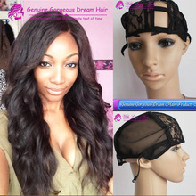 Top quality cheap price sew in human hair 3pcs\lot free ship black adjustable lace wig cap side part as picture u part wig cap(China)