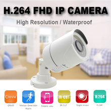 цена на JIENUO CCTV Ip Camera 720P 960P 1080P HD Security Outdoor Waterproof Video Surveillance IPCam POE Infrared Home Surveillance IPC