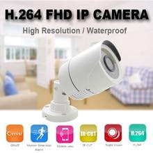 JIENUO CCTV Ip Camera 720P 960P 1080P HD Security Outdoor Waterproof Video Surveillance IPCam POE Infrared Home Surveillance IPC цена и фото