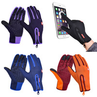New Winter Windproof Warmer Cycling Glove For Men Women Waterproof Long Finger Shockproof Sports Mtb Gloves