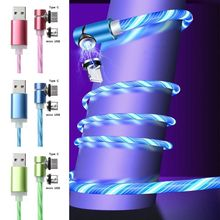 2in1 90 Degree LED Glowing Flow Magnetic Micro USB Type C Charging Cable Cord for Samsung Xiaomi Huawei Android Smart Phone