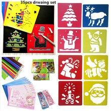 все цены на 35pcs Stationery Ruler School Painting Supplies Plastic DIY Graphic Template Drafting Tool Set Drawing Learning Set Toy онлайн
