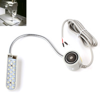 220V Sewing Machine Super Bright White 20 LEDs Magnetic Mounting Base Flexible Gooseneck LED Light Lamp