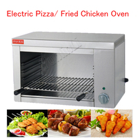 Electric Pizza/ Fried Chicken Oven Commercial Chicken Grills & Electric Griddles SalamanderToaster FY 938