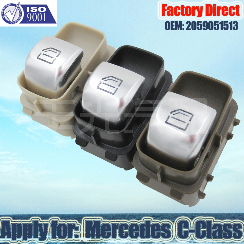 Factory Direct Auto Power Window Switch Apply For Mercedes-Benz C-CLASS Window Lifter Switch 2059051513Passenger Side 3Pins