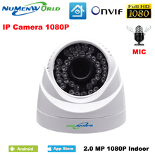 2.0MP network IP cam 1080P HD Built-in microphone CCTV Video surveillance dome security IP camera ONVIF day/night indoor webcams good waterproof hd ip camera 1080p cctv security ip cam network video camera outdoor with audio in support pc mobile remote view