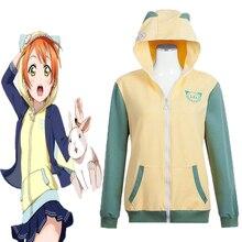 купить Anime Love Live! Hoodies Animal Cosplay Costume Hoshizora Rin Cosplay Costumes Sweatshirt Casual Coat Halloween Carnival Women по цене 2045.28 рублей