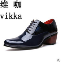Men Leather Shoes High Heel Casual Oxford Shoes For Men Dress Shoes Brogue Wedding Shoes Party