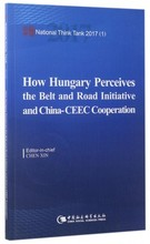 How Hungary Perceives the Belt and Road Initiative China-CEEC Cooperation Language English learn as long you live-463