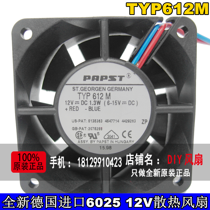 NEW FOR EBMPAPST TYP612M EBM 602512V 6CM silence cooling fan
