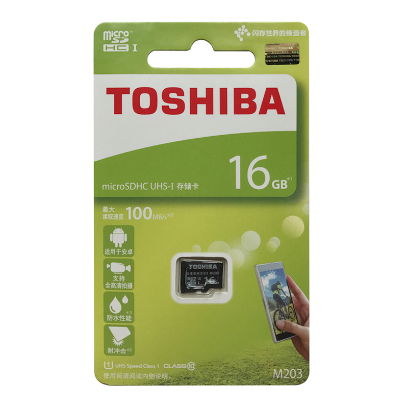 Image 4 - Toshiba tf card M203 micro SD memory card UHS I 16GB U1 Class10 FullHD flash memory card microSDHC microSD-in Micro SD Cards from Computer & Office