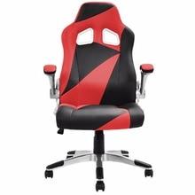 Goplus 5 Colors PU Leather Executive Racing Style Bucket Seat Office Desk Task Mesh Swivel Lifting