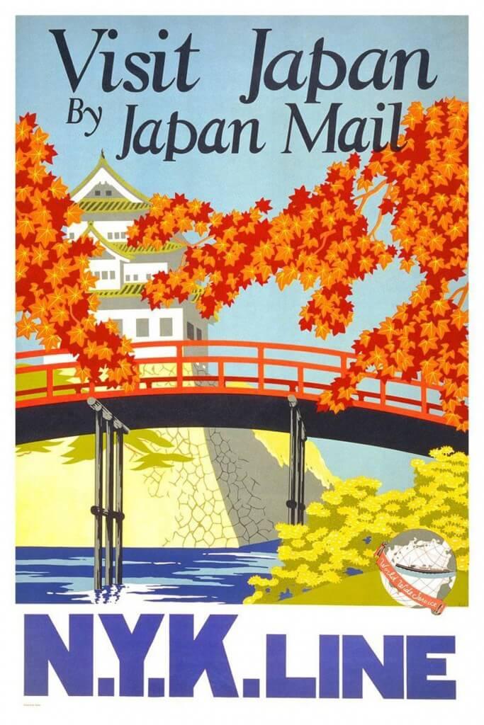 Vintage Japanese Tourism Poster A3//A4 Print