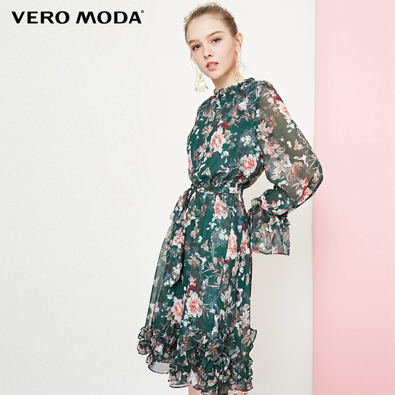 Vero Moda  New Court Style Ruffled Printed Fabric Floral Party Dress | 31837D501