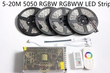 20m LED Strip 5050 RGBW RGBWW Waterproof 5m 10m 15m IP65 tape + 18A RF Remote controller + Power adapter  Kit Free shipping
