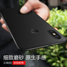 For Xiaomi Redmi Note 5 Pro Case Soft silicone Candy colors Matte Skin Protective Back cover cases for xiaomi redmi note 5pro
