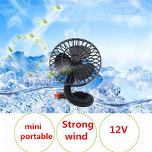 Summer 12V Fan Mini Car Electric Back High Quality ABS For The Cigarette Multi Angle Adjustment QP309