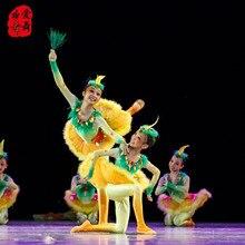 Happy cuckoo/Детские костюмы; Одежда для танцев; детская одежда в стиле лотоса; cuckoo sixty-one; новая одежда для выступлений