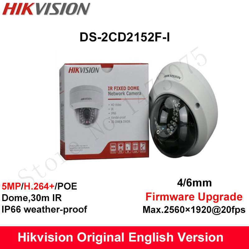 In Stock Hikvision English Security Camera DS-2CD2152F-I 5MP CCTV Camera P2P IP Camera POE Dome Fixed Mini Camera IP66 30m IR hikvision original english version ds 2cd2152f i 5mp ir fixed dome ip camera 30m ir on board storage optional cctv camera