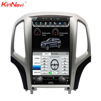 KiriNavi 14.1 Screen For Opel Astra J Android 7.0 Car DVD Radio Audio GPS Navigation Monitor Multimedia Play
