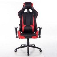 L350108/gaming Domu krzesło/komputer krzesło/Ergonomiczny cortex/360 stopni obrót/regulacja wysokości/skóra materiały/