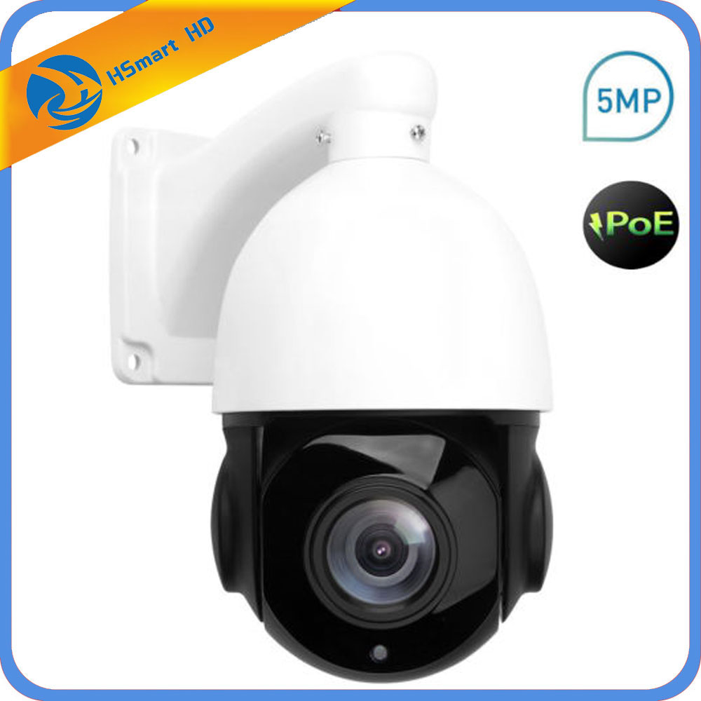 POE 30X Zoom PTZ IP Camera 5.0MP Outdoor Security Network P2P IR Night Vision умные пазлы кто живет в морях
