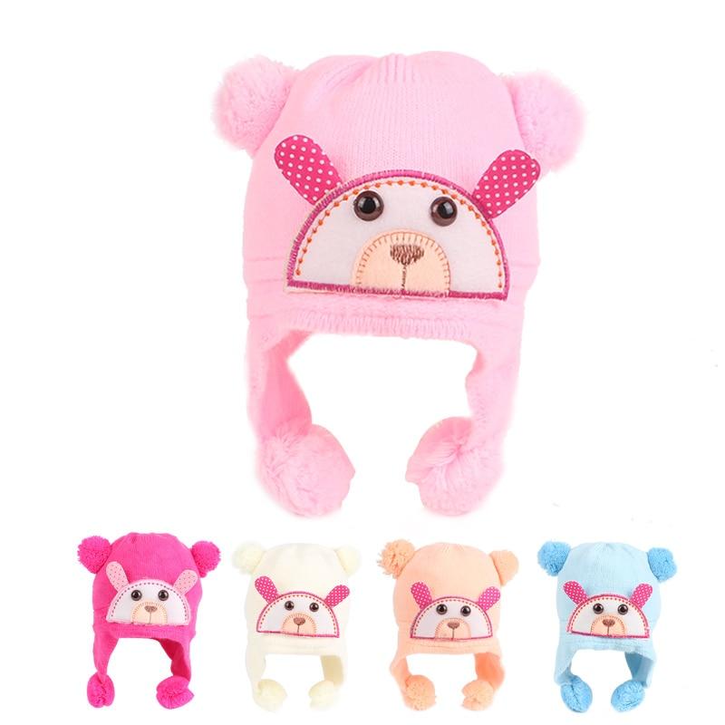 Плюшена шапка за бебешки момичета  - Бебешки дрехи - Снимка 1