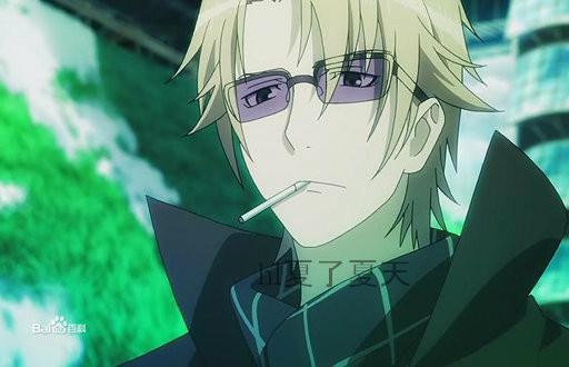 Heiwajima Shizuo Sunglasses Glasses Sfumatura Cosplay Prop New Anime DuRaRaRa!